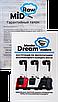 Профессиональный блендер Dream Modern 2 BDM-06, фото 7