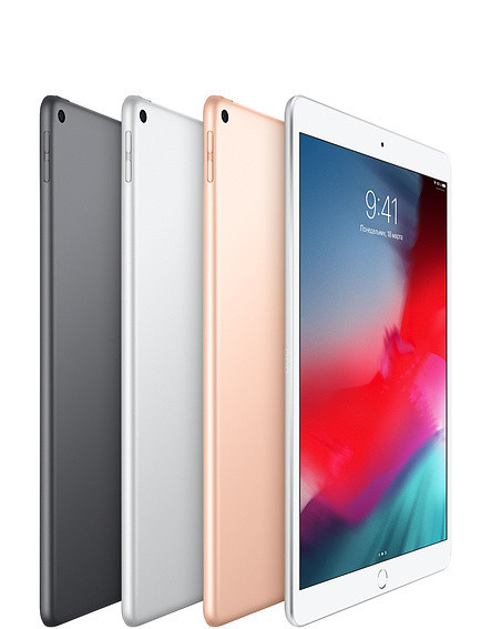 "IPad Air 10.5"" (2019) 256Gb Wi-Fi Space Gray"