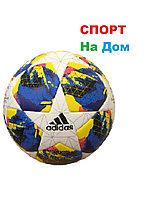 Футбольный мяч Adidas UEFA Champions League (размер 4)