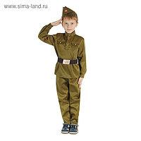 """Детский карнавальный костюм """"Военный"""" для мальчика, р-р 40, рост 152 см"""