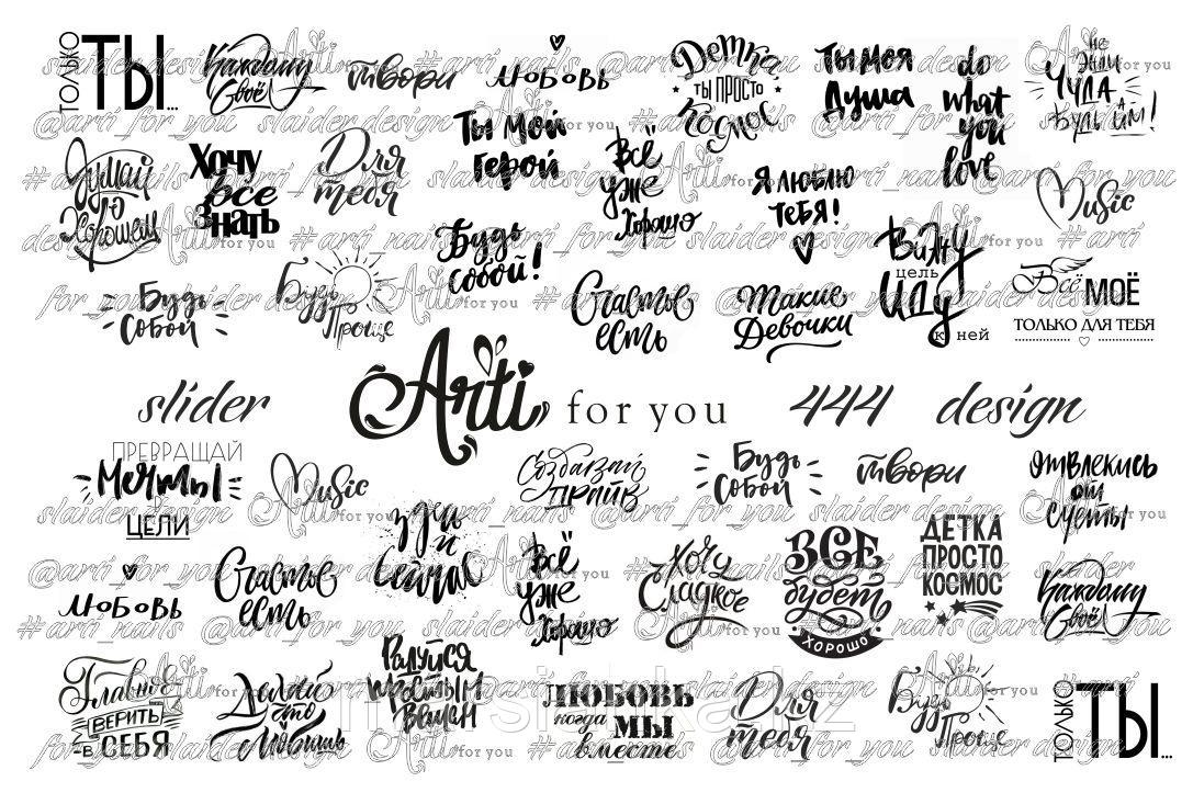 Слайдер дизайн Arti For You №444