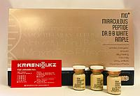 Сыворотка md miraculous peptide dr. bb white ample no 21 color 5мл, фото 1