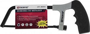 Ножовка по металлу, 150 мм (MHS151)