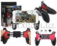 Джойстик геймпад игровой контроллер цельный регулирующийся со съемными 3 частями, подставкой, 5 в 1