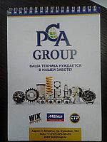 Блокнот с логотипом брендированый по индивидуальному заказу