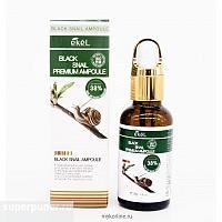 Cыворотка для лица EKEL Black Snail Premium Ampoule 30 g.