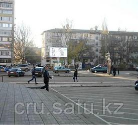 City Center(Универмаг)Призматрон