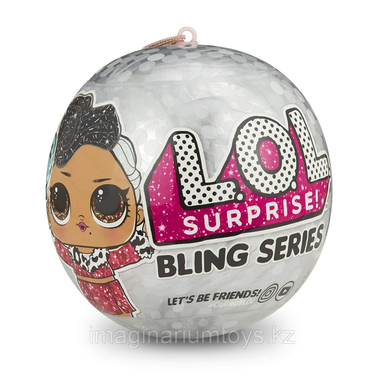 Кукла ЛОЛ LOL Surprise Bling Series