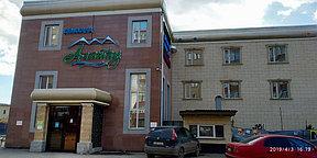 Гостиничный комплекс Алатау